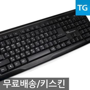 Bàn Phím TG-K7000U Tiếng Hàn Quốc